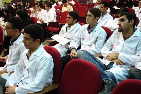 عدم تضمین انتقال به دانشگاه های علوم پزشکی برای دانشجویان جدید