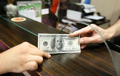نرخ بانکی دلار 3026 تومان شد