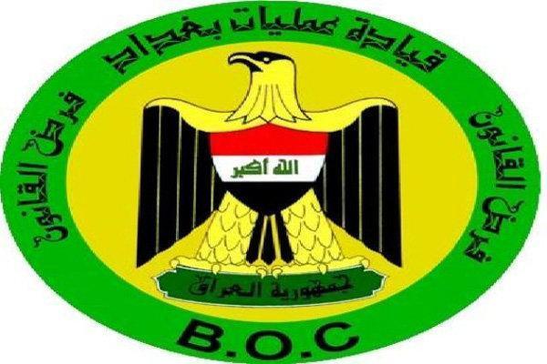 حمله انتحاری به شمال پایتخت عراق تکذیب شد