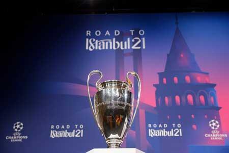 فینال لیگ قهرمانان اروپا با حضور محدود تماشاگر
